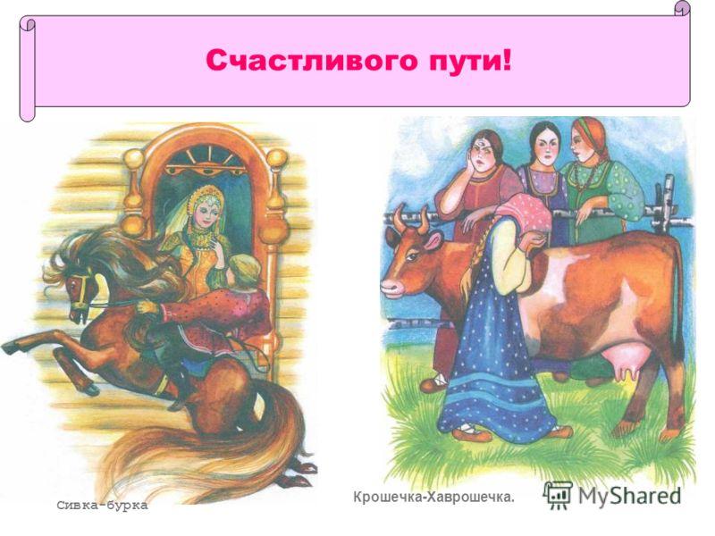В.М.Васнецов Богатыри. 1881 – 1898.
