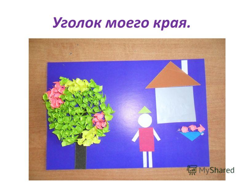 Раскраска школа 1 класс