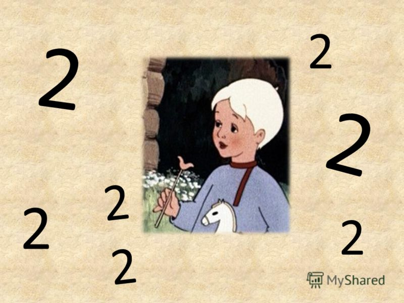 2 2 2 2 2 2222