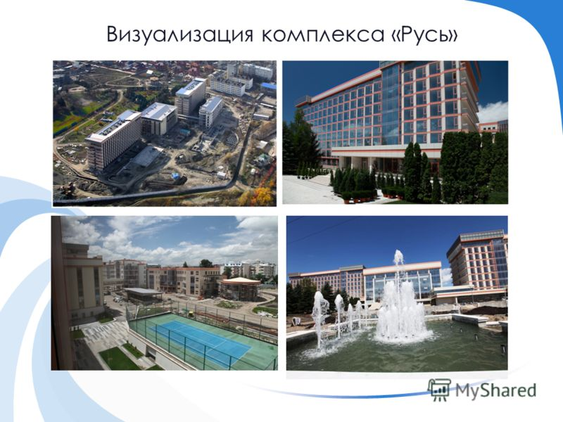 Визуализация комплекса «Русь»