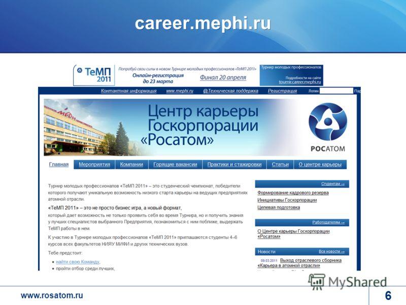 www.rosatom.ru 6 career.mephi.ru