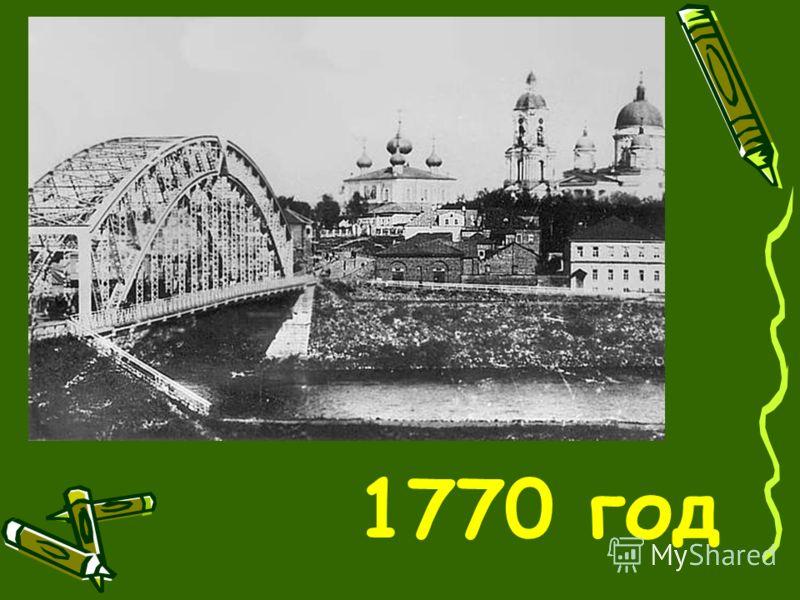 1770 год