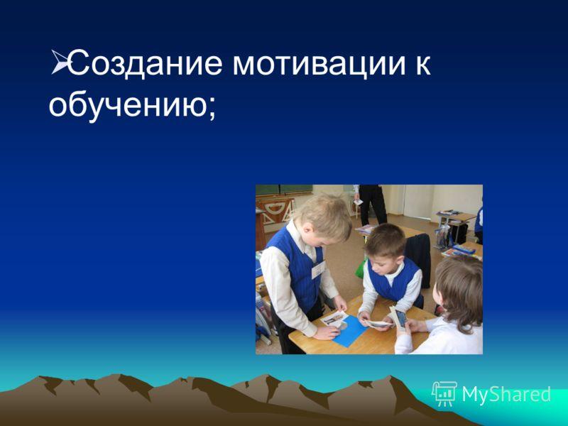 Задачи программы: