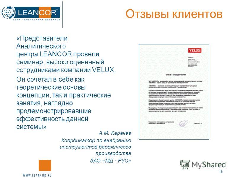 free кызыльцы и их хозяйство литературные архивные и