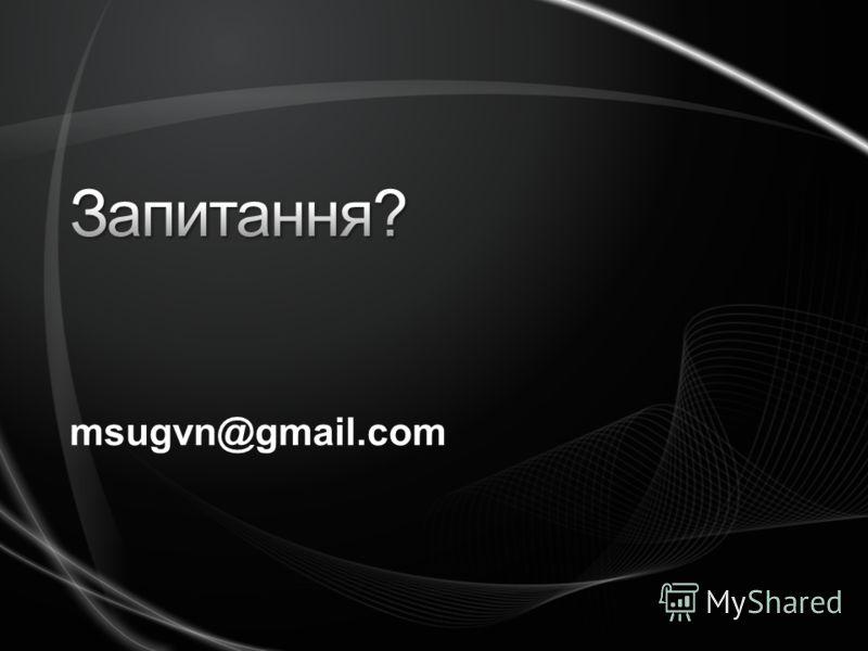 msugvn@gmail.com