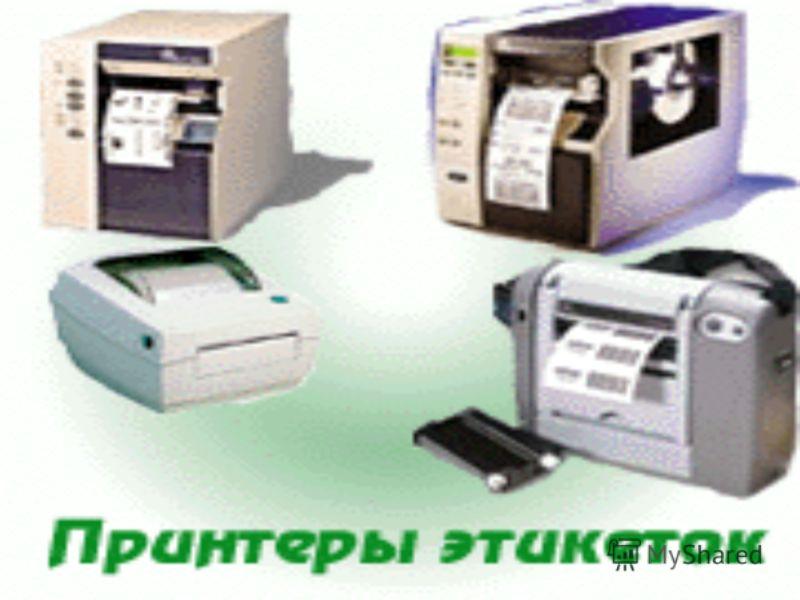 Информационные технологии информационные системыинформационные системы программные продуктыпрограммные продукты технические комплексытехнические комплексы сети передачи информациисети передачи информации