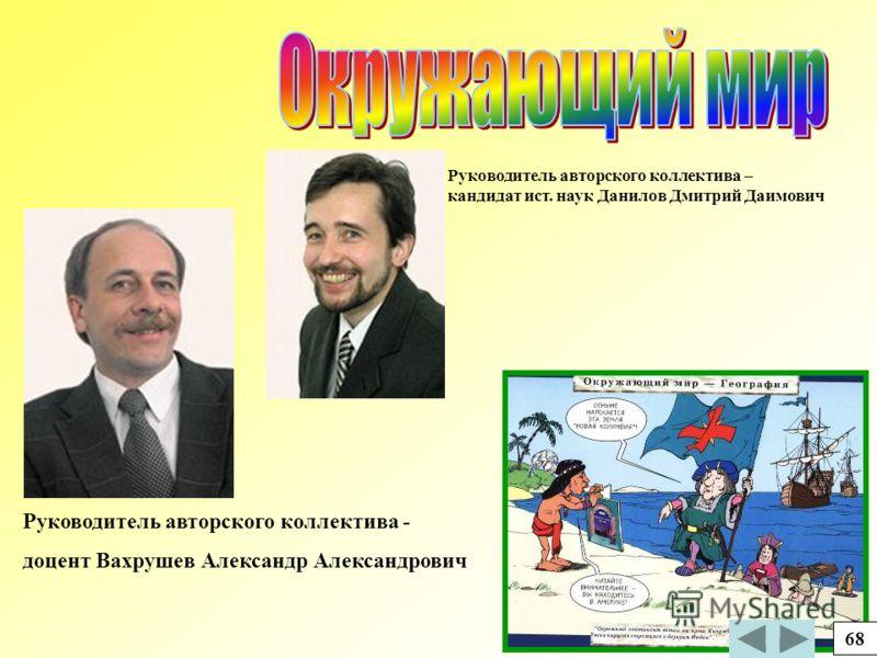 Пронина О.В. Русский язык.