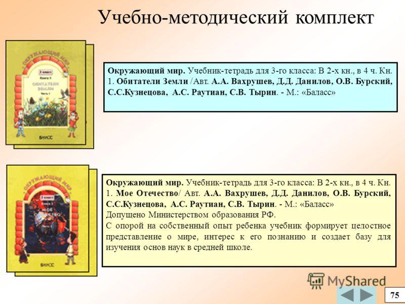 История 9 класс данилов дмитрий даимович 19 параграф читать