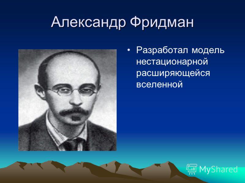 Андрей Мирзабеков Выдающий ученый в области молекулярной биологии