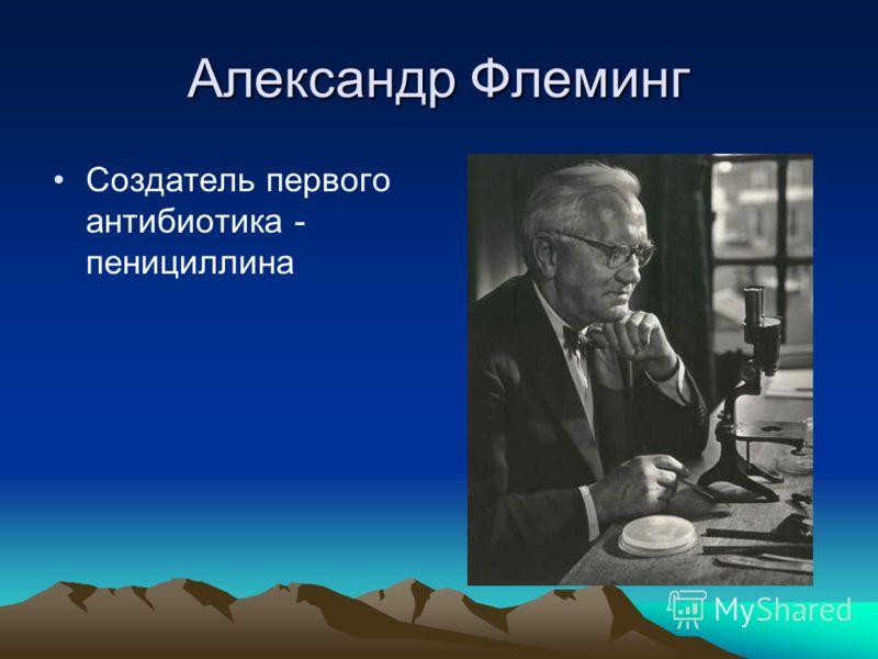 Деннис Габор Создатель теории голографии
