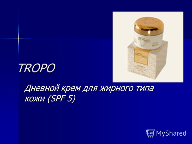 TROPO Дневной крем для жирного типа кожи (SPF 5)