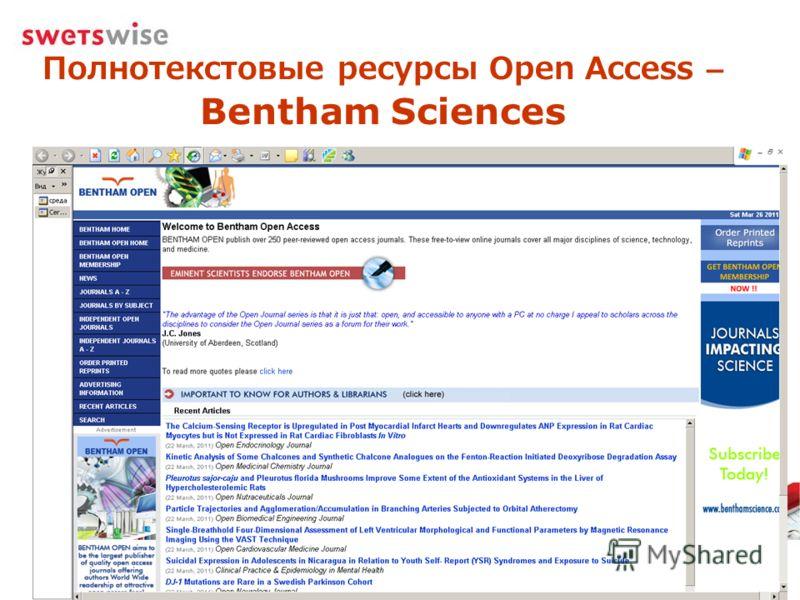 Полнотекстовые ресурсы Open Access – Bentham Sciences