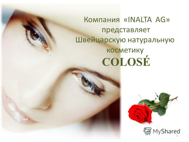 Компания «INALTA AG» представляет Швейцарскую натуральную косметику COLOSÉ 1