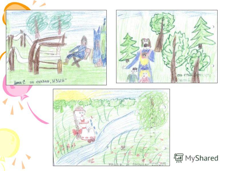 «Марийская сказка» Значимость художественной литературы в жизни ребёнка неоспорима. Воздействие марийским народным словом на ребёнка чрезвычайно важно, он ощущает красоту родного языка Слушать и читать марийские народные сказки огромное удовольствие.