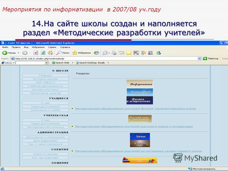 размещен на сервере хостинг провайдера firstvds 2