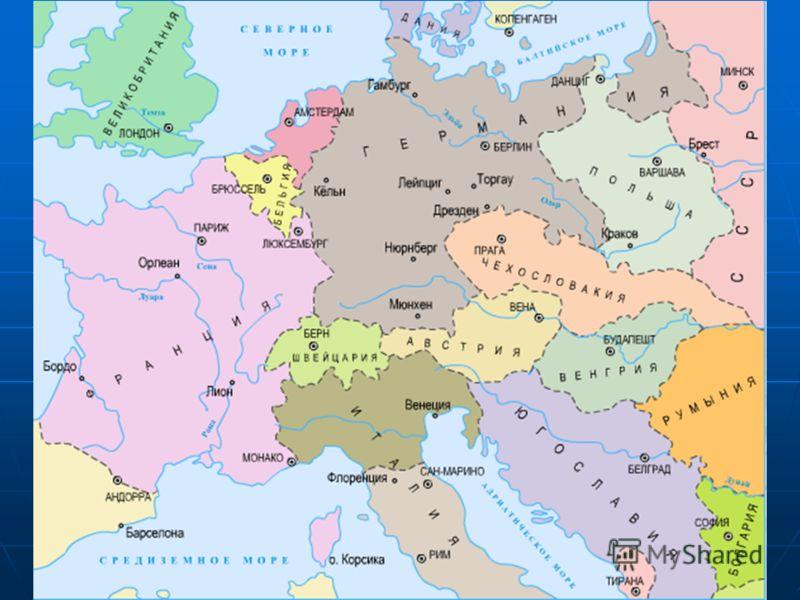 Где высадились союзники?