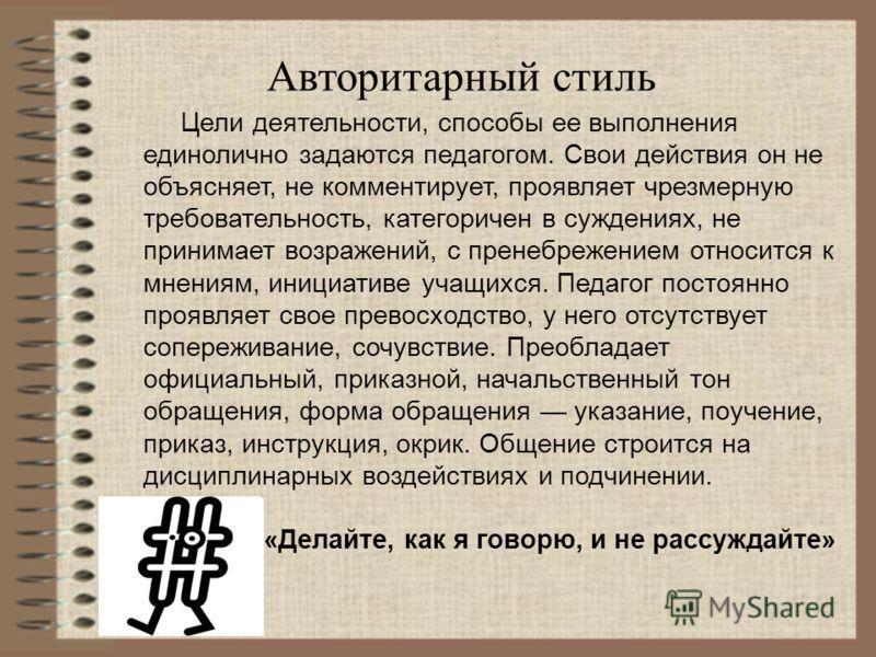 стили руководства википедия - фото 6