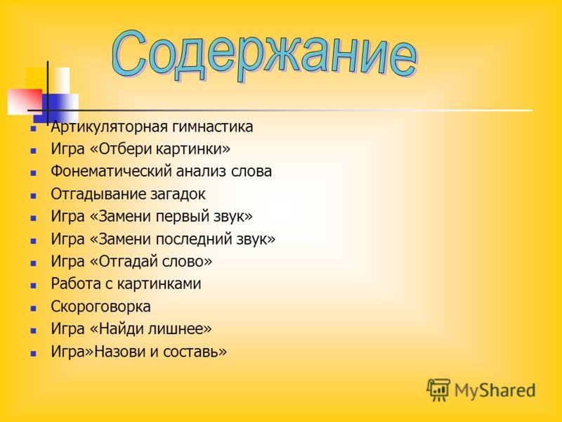 Полуэктова Екатерина Николаевна учитель-логопед школы-интерната 2 Р