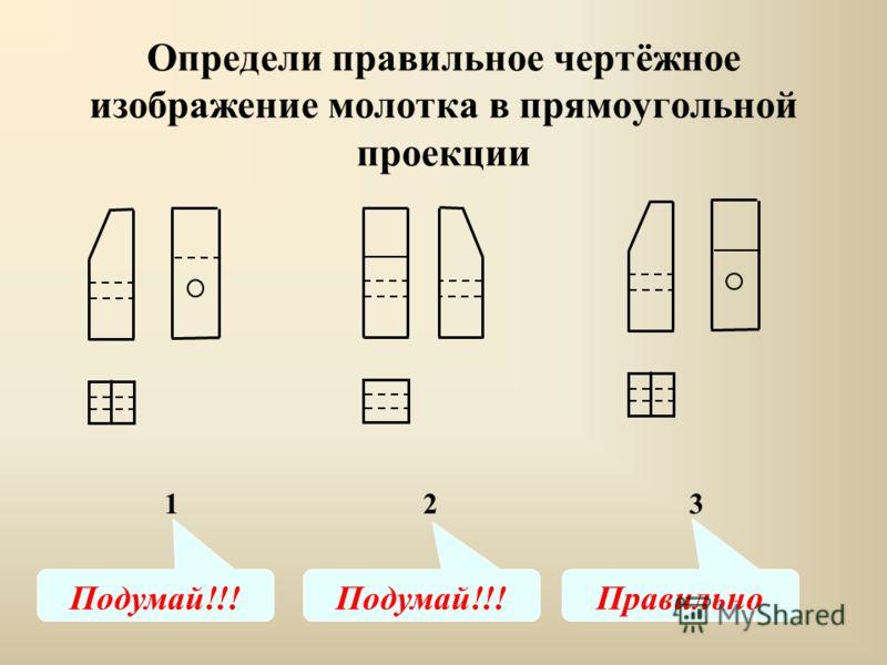 Построение графических изображений ...: pictures11.ru/postroenie-graficheskih-izobrazhenij.html