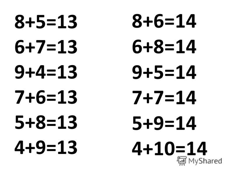 8+5=13 6+7=13 9+4=13 7+6=13 5+8=13 4+9=13 8+6=14 6+8=14 9+5=14 7+7=14 5+9=14 4+10=14