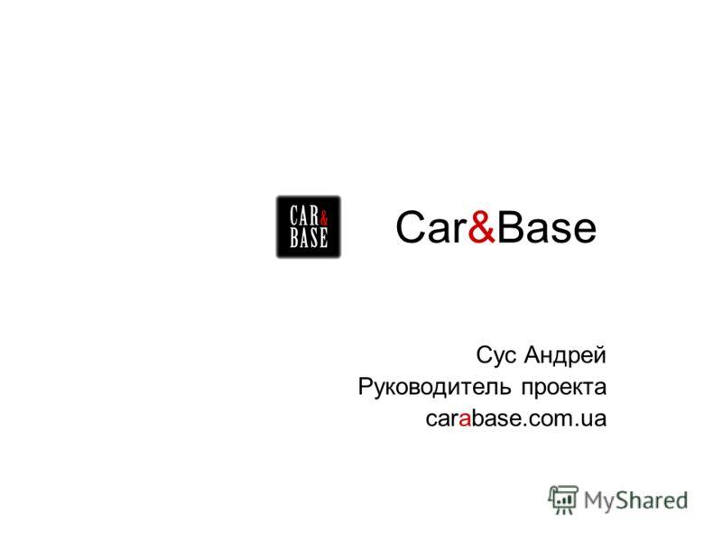 Car&Base Сус Андрей Руководитель проекта carabase.com.ua