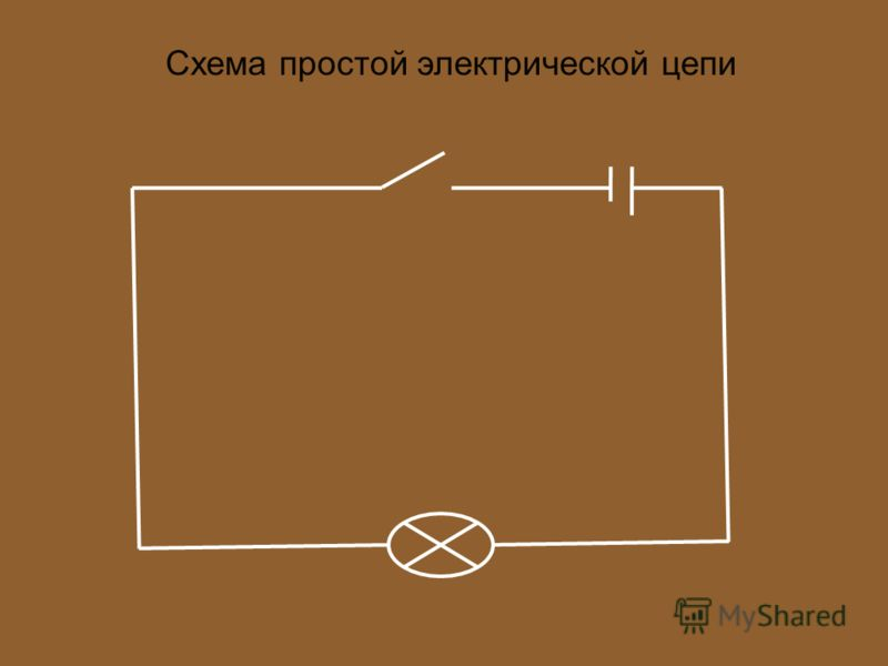 Схема простой электрической цепи