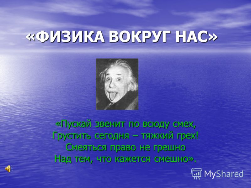 земельный участок наше життя прикольна презентація на українській мові Родник Алтая Белокурихе
