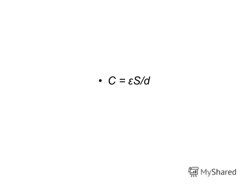 C = εS/d