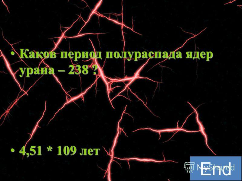 Когда были произведены испытания первой водородной бомбы в СССР? Когда были произведены испытания первой водородной бомбы в СССР? 1955 год 1955 год 2:001:591:581:571:561:551:541:531:521:511:501:491:481:471:461:451:441:431:421:411:401:391:381:371:361: