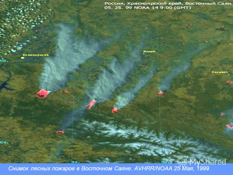 Снимок лесных пожаров в Восточном Саяне. AVHRR/NOAA 25 Мая, 1999.
