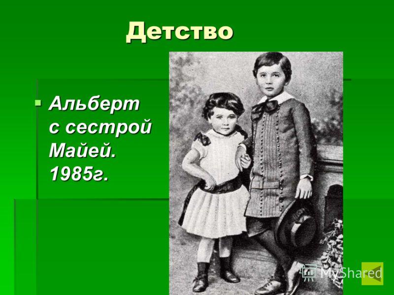 Родители Герман (отец)Полина (мать)