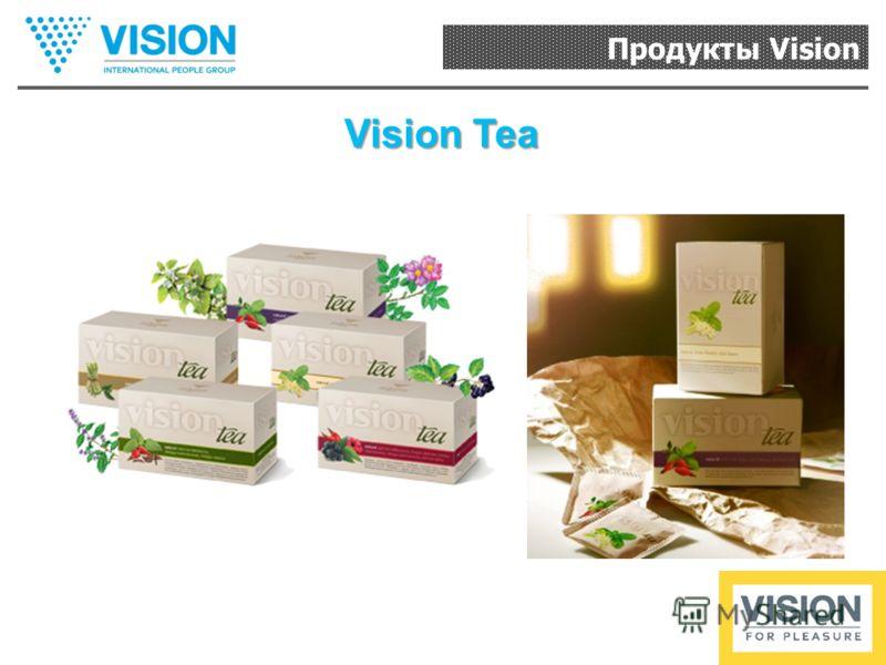 Продукты Vision Vision Tea