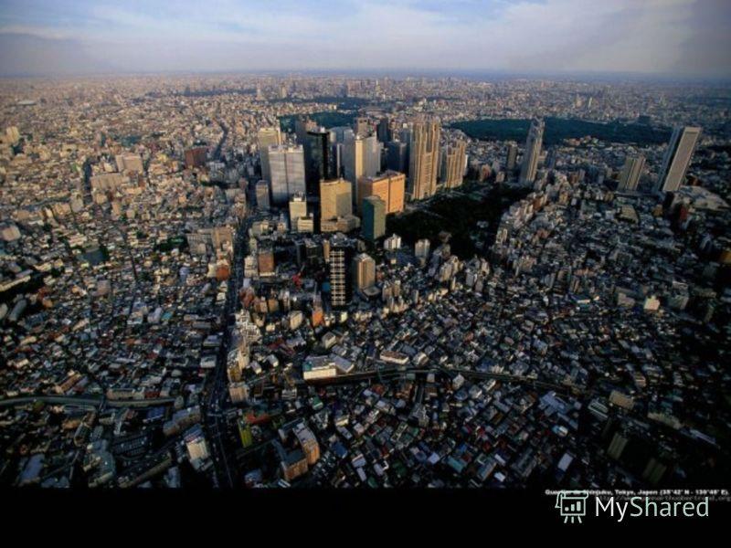 С населением более 127 миллионов человек Япония занимает десятое место в мире. Самый густо населённый город в Японии-Токио.