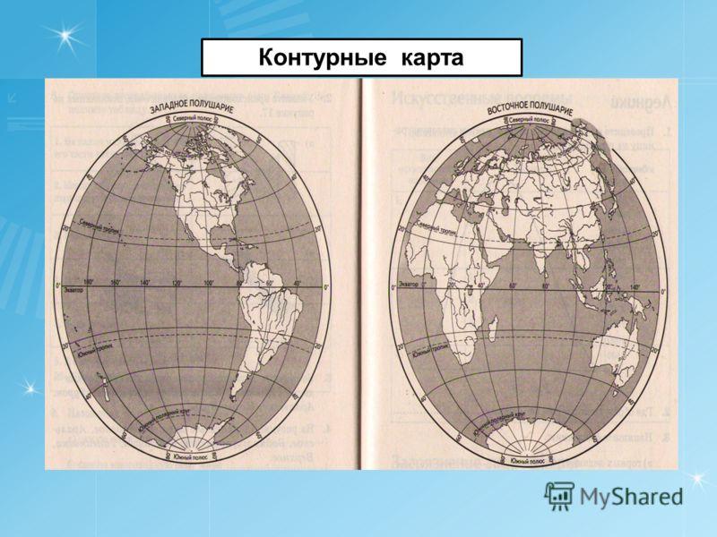 Контурные карта