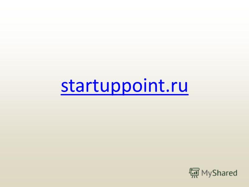 startuppoint.ru