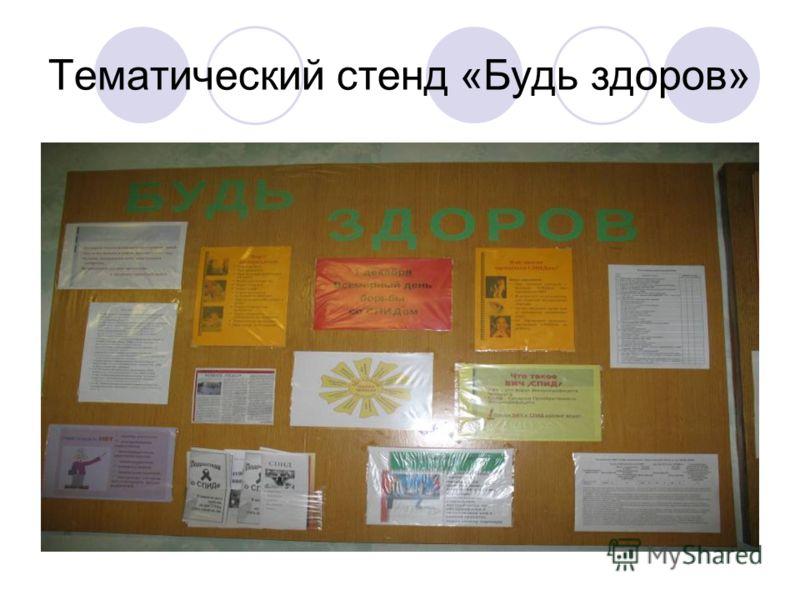 Адрес городской поликлиники 191 в москве
