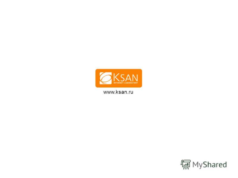 www.ksan.ru