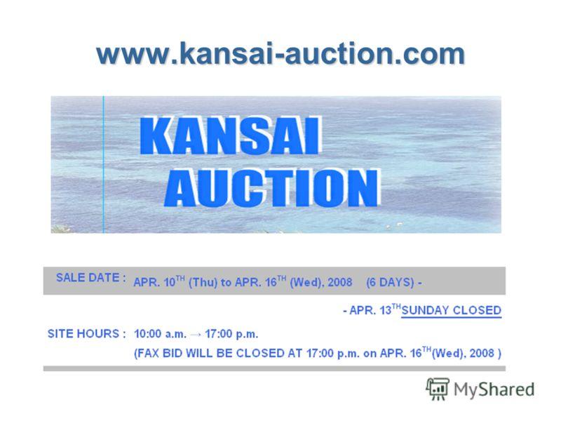 www.kansai-auction.com