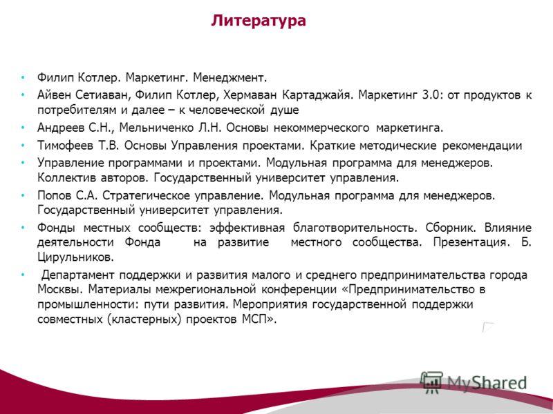Маркетинг вшэ москва - 793f8