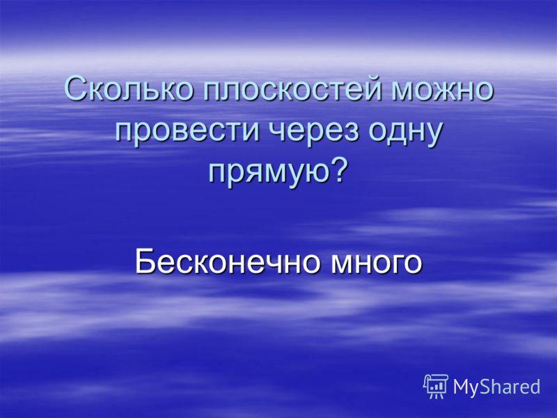 Учебники 8 Класс Украина.Rar