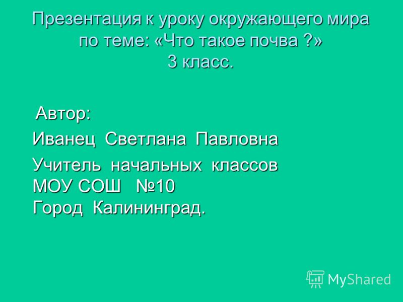 Гдз шестой класс русский язык