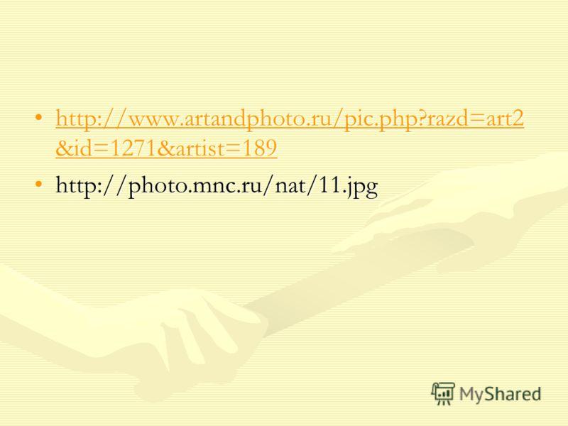http://www.artandphoto.ru/pic.php?razd=art2 &id=1271&artist=189http://www.artandphoto.ru/pic.php?razd=art2 &id=1271&artist=189http://www.artandphoto.ru/pic.php?razd=art2 &id=1271&artist=189http://www.artandphoto.ru/pic.php?razd=art2 &id=1271&artist=1