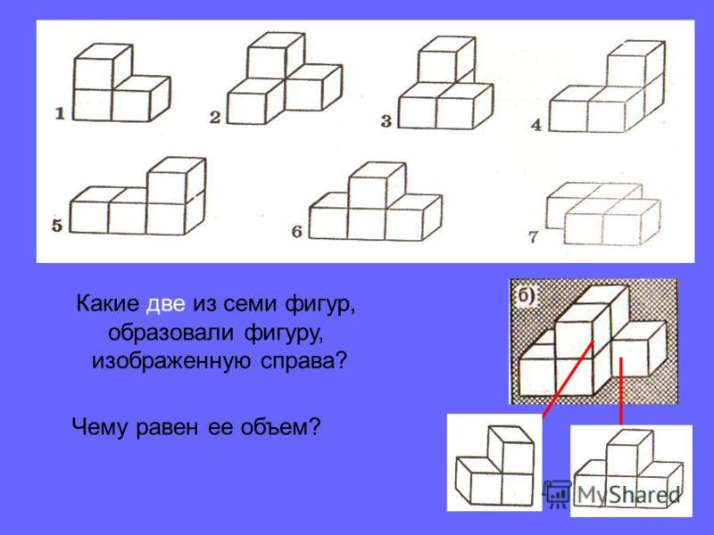 (406034) : (17106)= = 80 пакетов