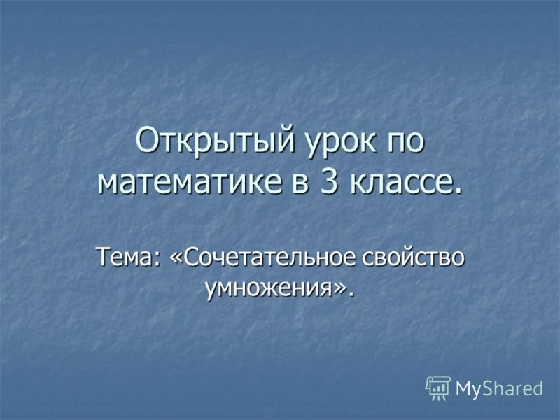 Скачать Учебник По Истории Средних Веков 7 Класс Крыжановский