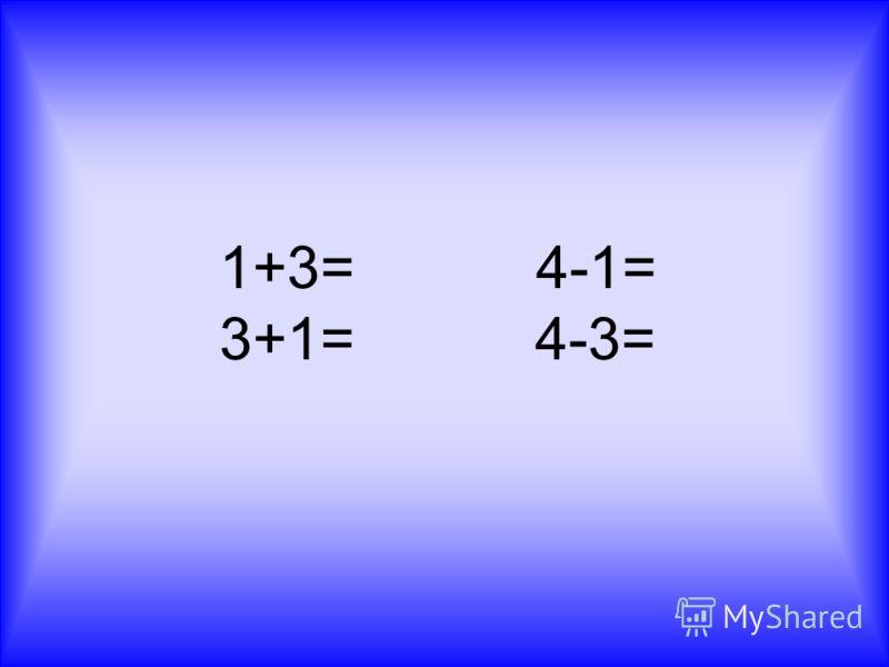 1+3= 4-1= 3+1= 4-3=