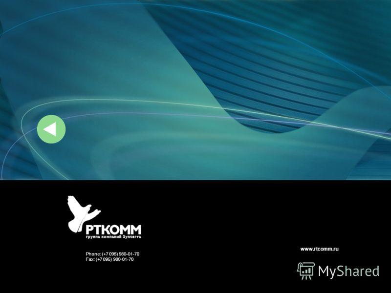 Phone: (+7 095) 980-01-70 Fax: (+7 095) 980-01-70 www.rtcomm.ru