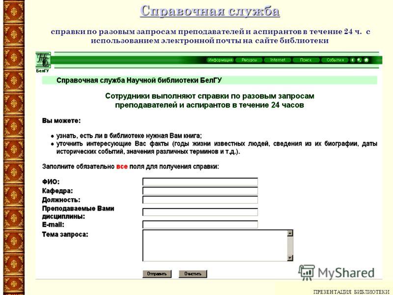 новый сайт знакомств украине в
