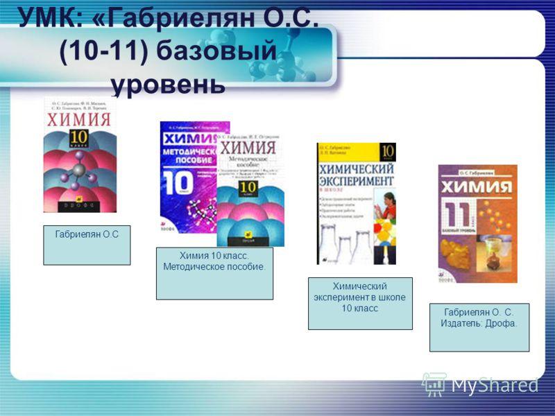 Программное и учебно методическое