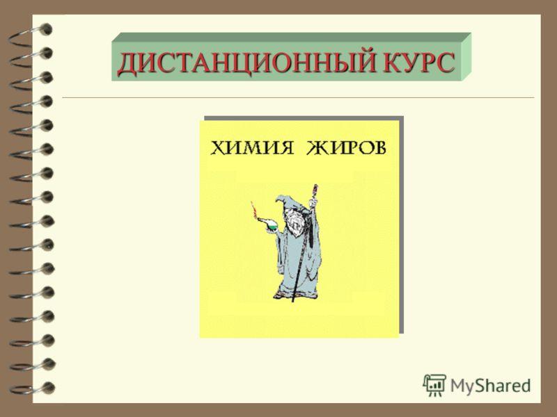 Национальный технический университет «Харьковский политехнический институт » : представляют: