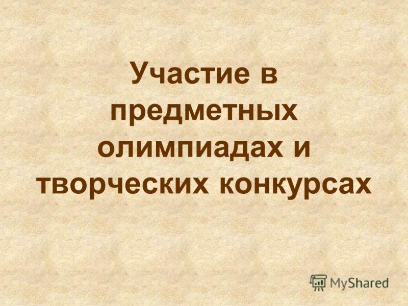 КВАЛИФИКАЦИЯ 2008-2009 УЧ.ГОД